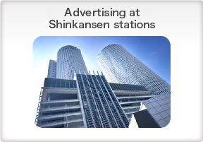 Advertising at Shinkansen stations