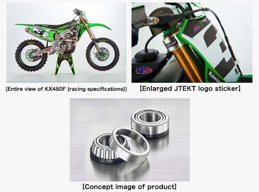 Entire view of KX450F (racing specifications)/Enlarged JTEKT logo sticker/Concept image of product