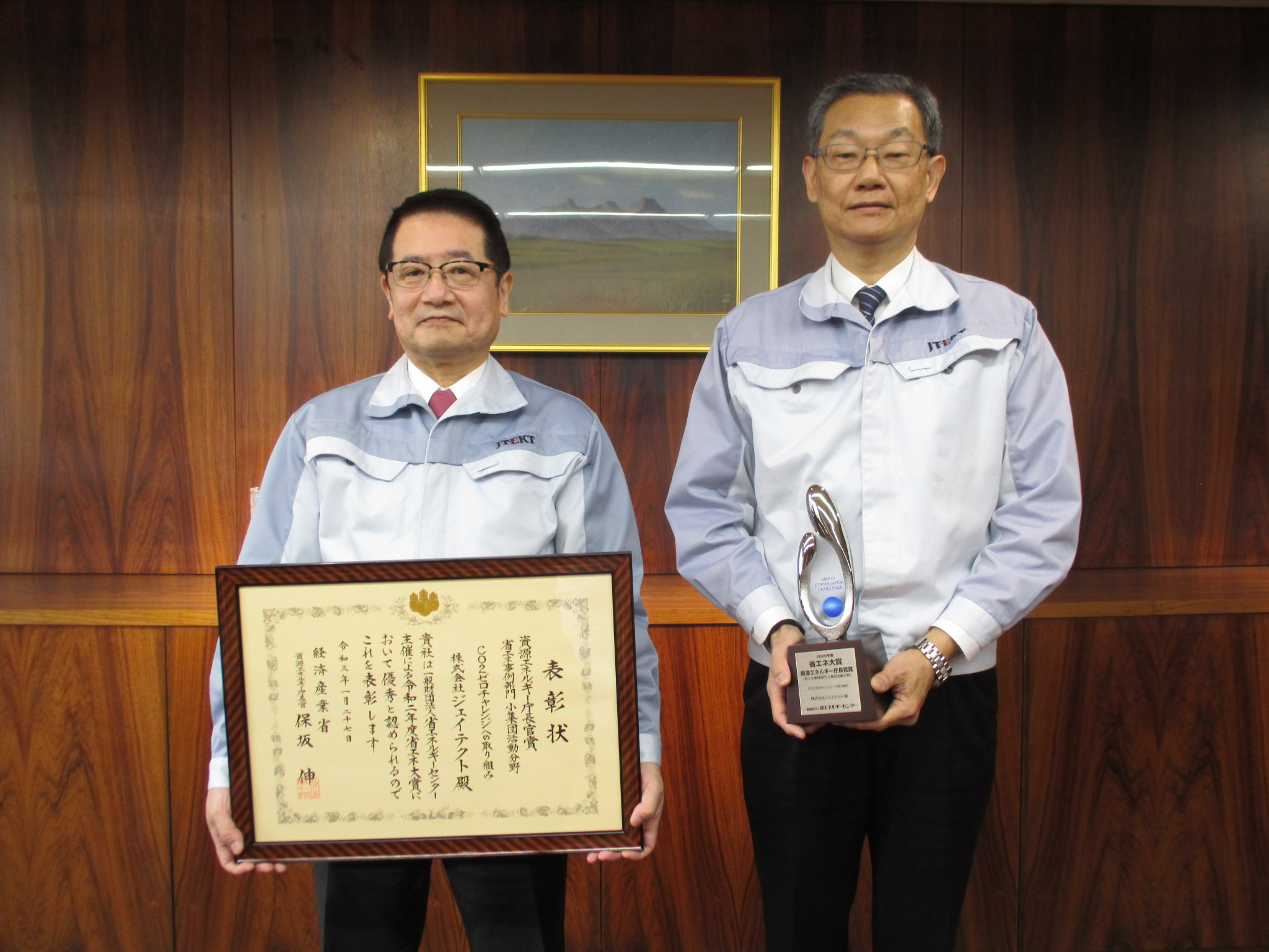 Left: Sato(President), Right: Sano(Senior Executive Officer)