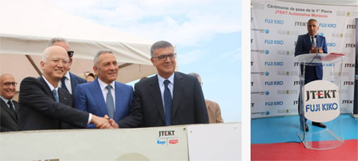 JTEKT hosts ground-breaking ceremony for its new plant in Morocco